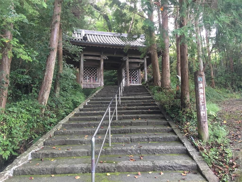 f:id:hiro-asamiya:20161003014111j:image