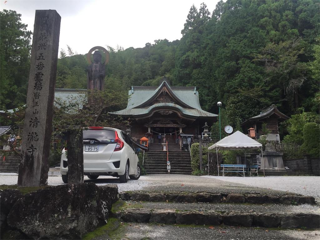 f:id:hiro-asamiya:20161003014127j:image