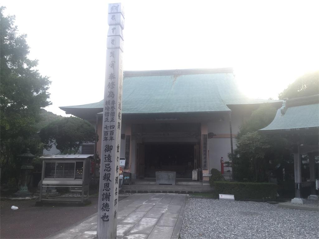 f:id:hiro-asamiya:20161003021520j:image