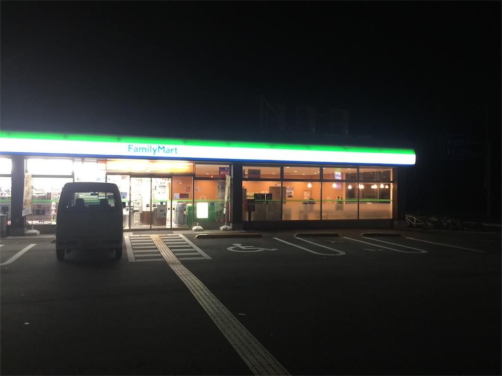 f:id:hiro-asamiya:20161003022244j:image