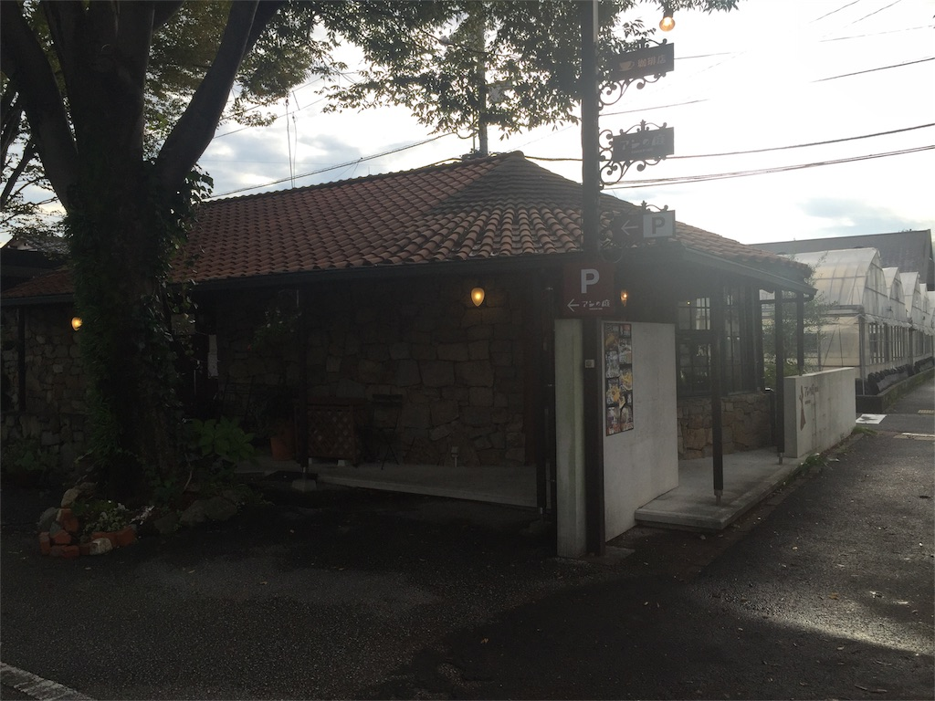 f:id:hiro-asamiya:20161004074149j:image