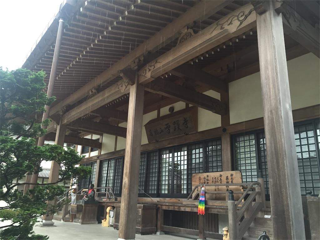 f:id:hiro-asamiya:20161004075357j:image