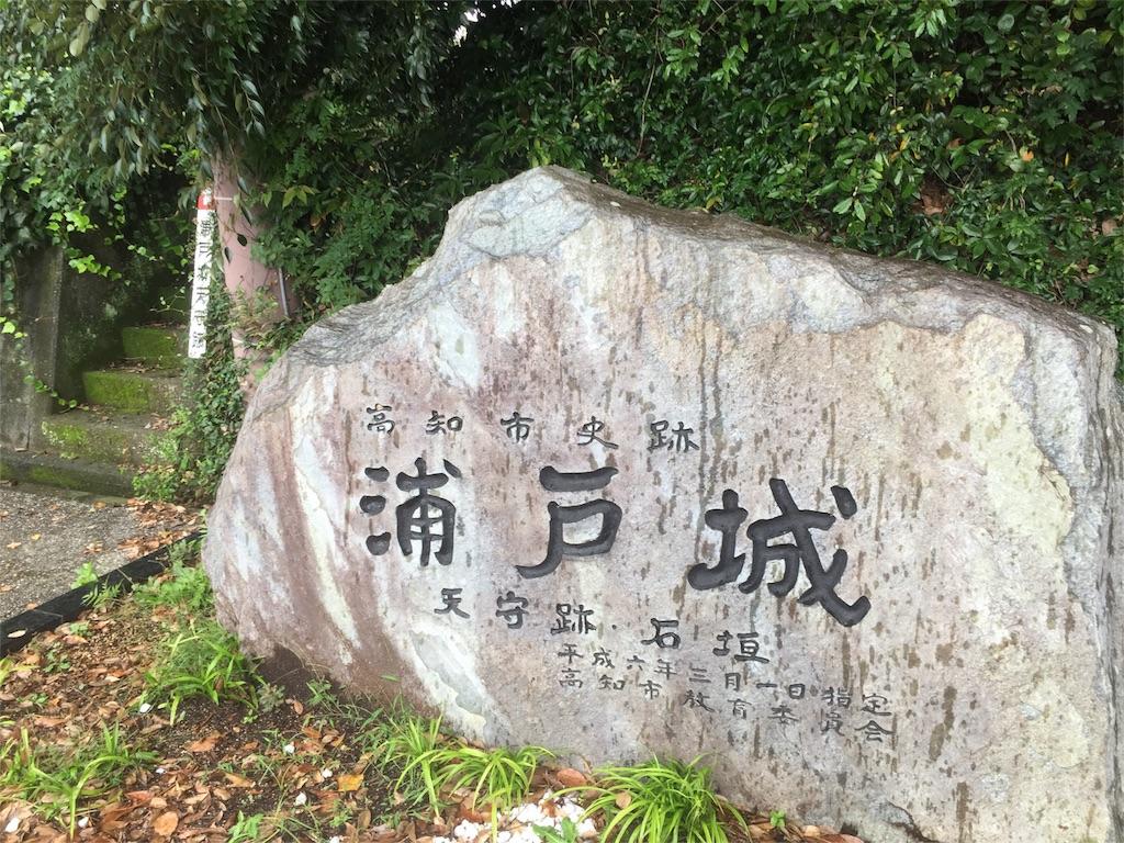 f:id:hiro-asamiya:20161004080345j:image