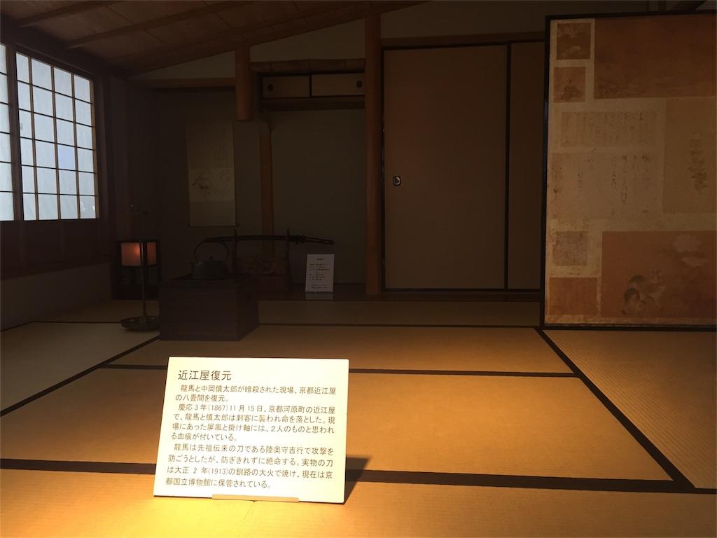 f:id:hiro-asamiya:20161004080927j:image