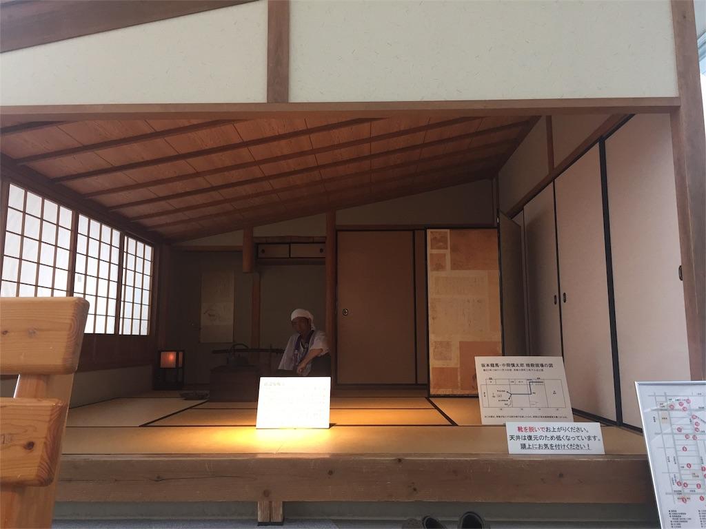 f:id:hiro-asamiya:20161004081048j:image
