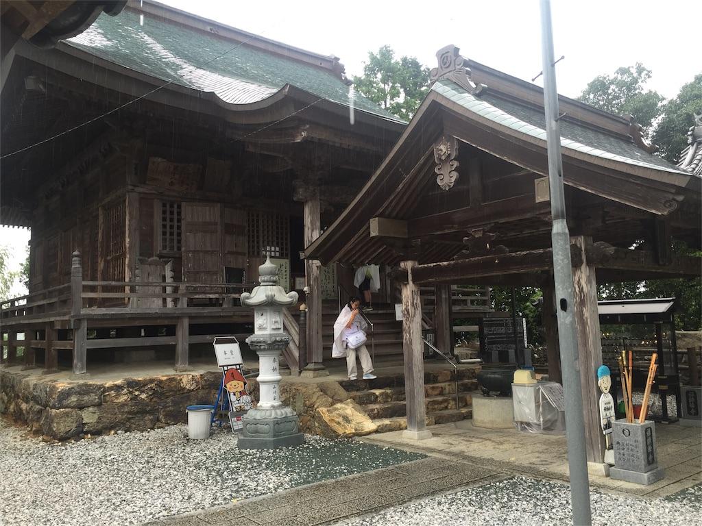 f:id:hiro-asamiya:20161004200526j:image