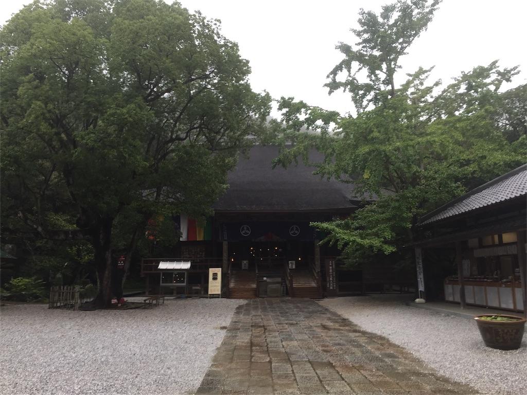 f:id:hiro-asamiya:20161004222110j:image