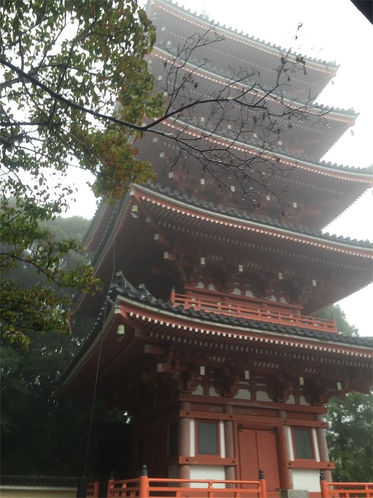 f:id:hiro-asamiya:20161004222146j:image