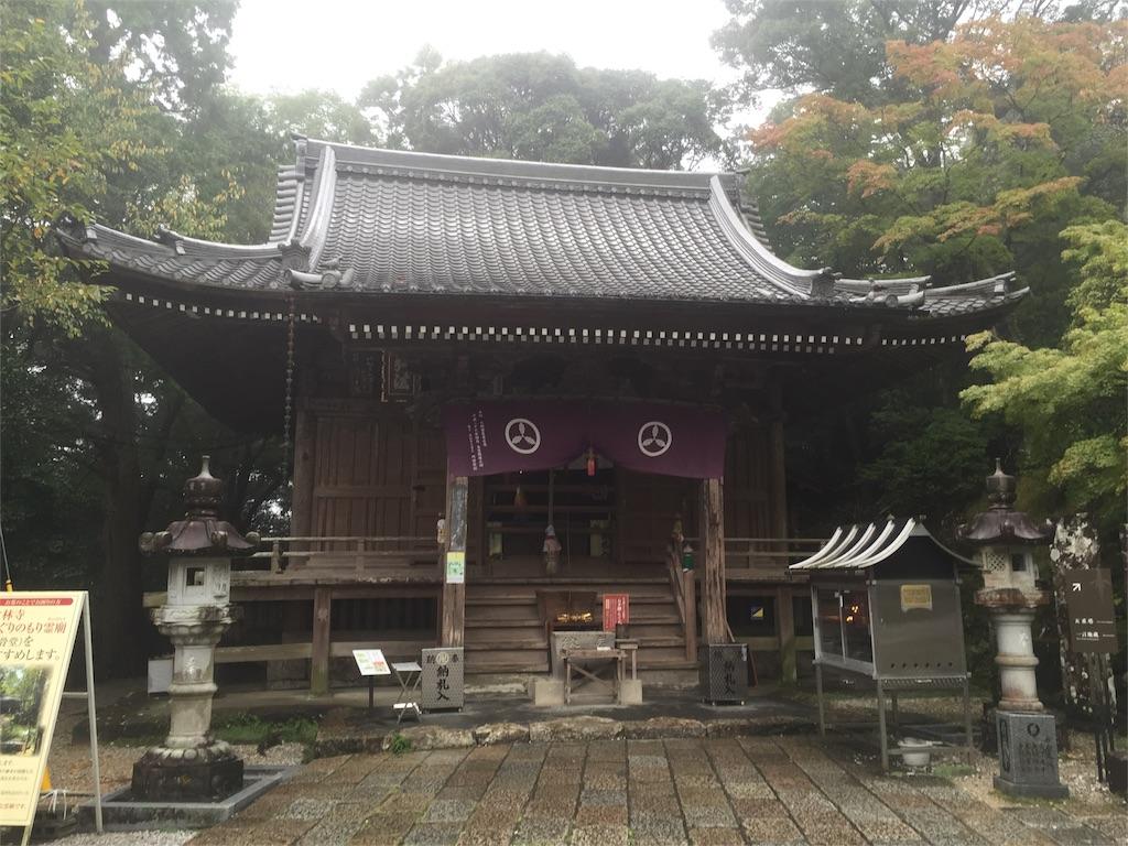 f:id:hiro-asamiya:20161004222228j:image