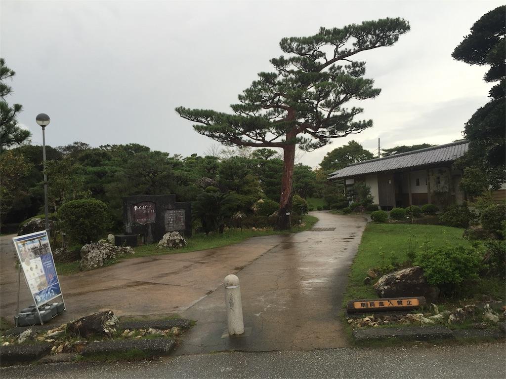f:id:hiro-asamiya:20161004222708j:image