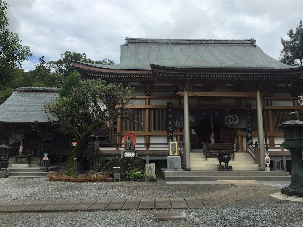 f:id:hiro-asamiya:20161006062030j:image