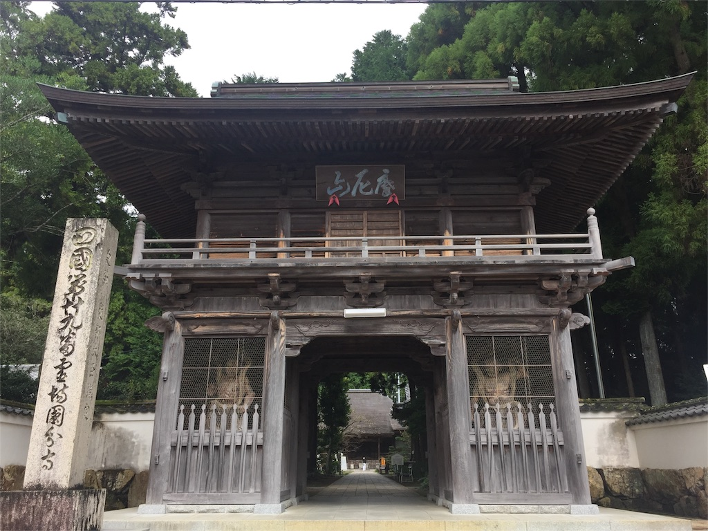f:id:hiro-asamiya:20161006062935j:image
