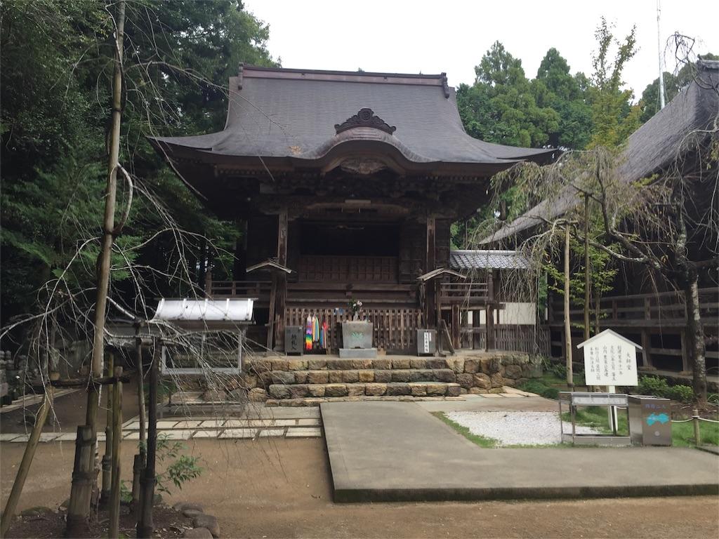 f:id:hiro-asamiya:20161006063246j:image
