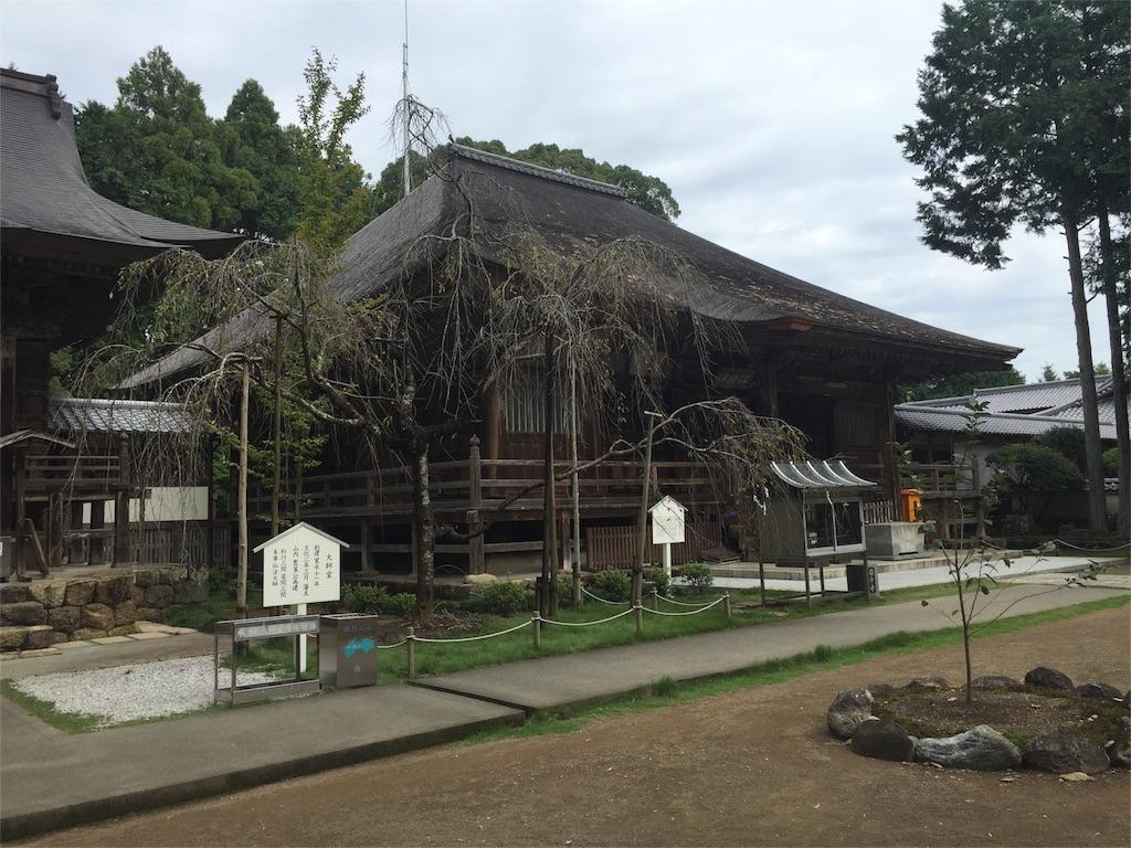 f:id:hiro-asamiya:20161006063304j:image
