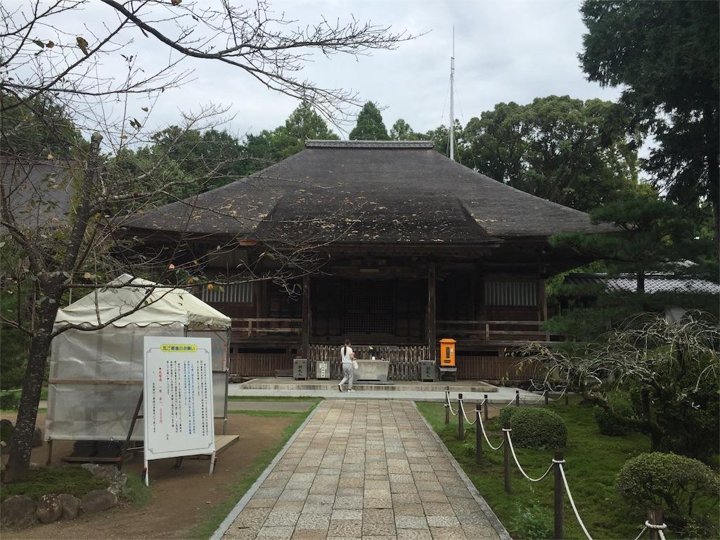 f:id:hiro-asamiya:20161006063329j:image