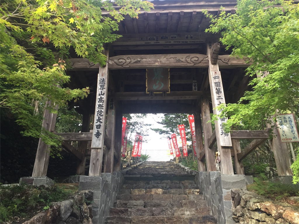 f:id:hiro-asamiya:20161006215630j:image