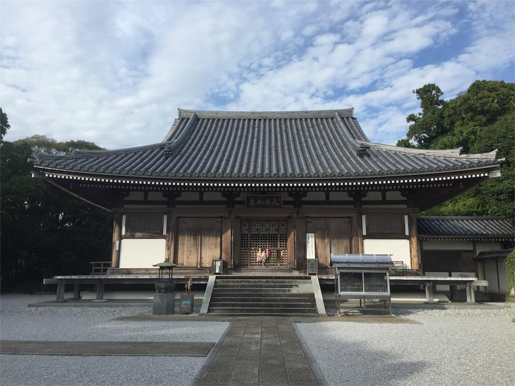 f:id:hiro-asamiya:20161006220023j:image