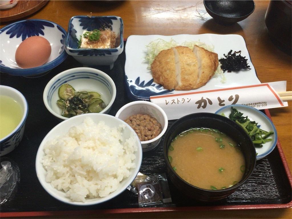 f:id:hiro-asamiya:20161007102403j:image
