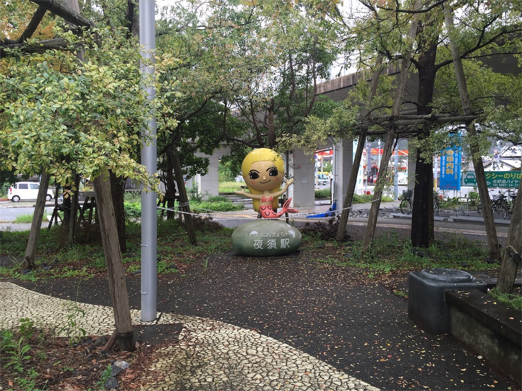 f:id:hiro-asamiya:20161007103603j:image
