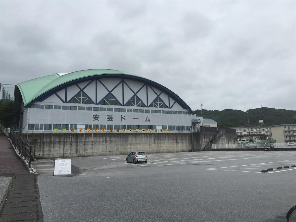 f:id:hiro-asamiya:20161007105259j:image
