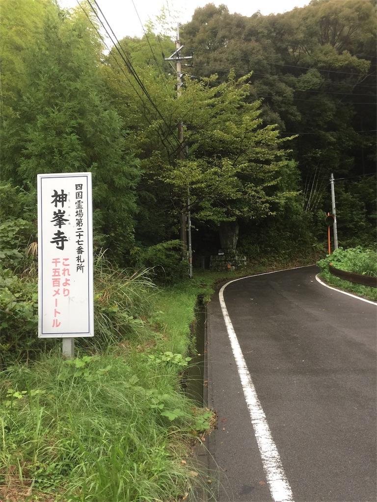 f:id:hiro-asamiya:20161007114006j:image