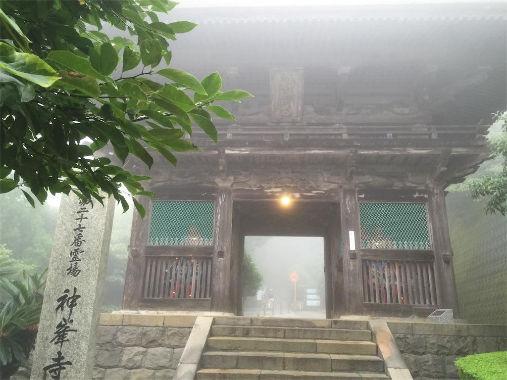 f:id:hiro-asamiya:20161007115431j:image