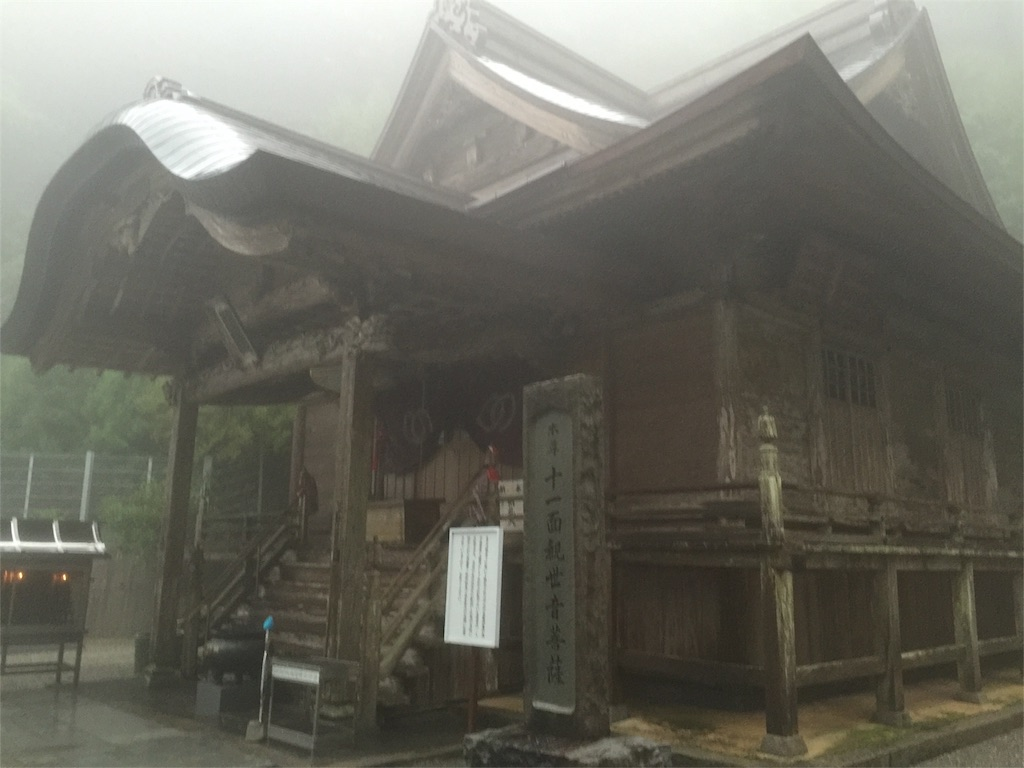 f:id:hiro-asamiya:20161007115456j:image