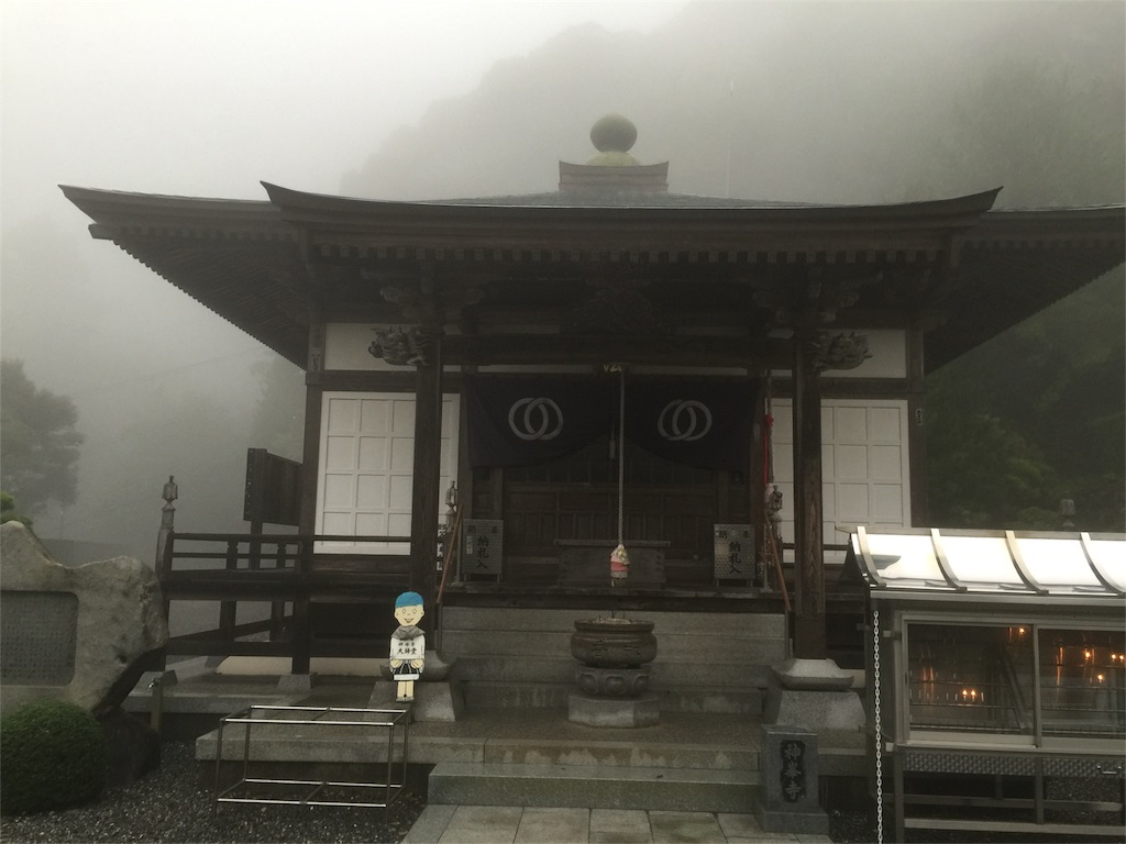f:id:hiro-asamiya:20161007115552j:image