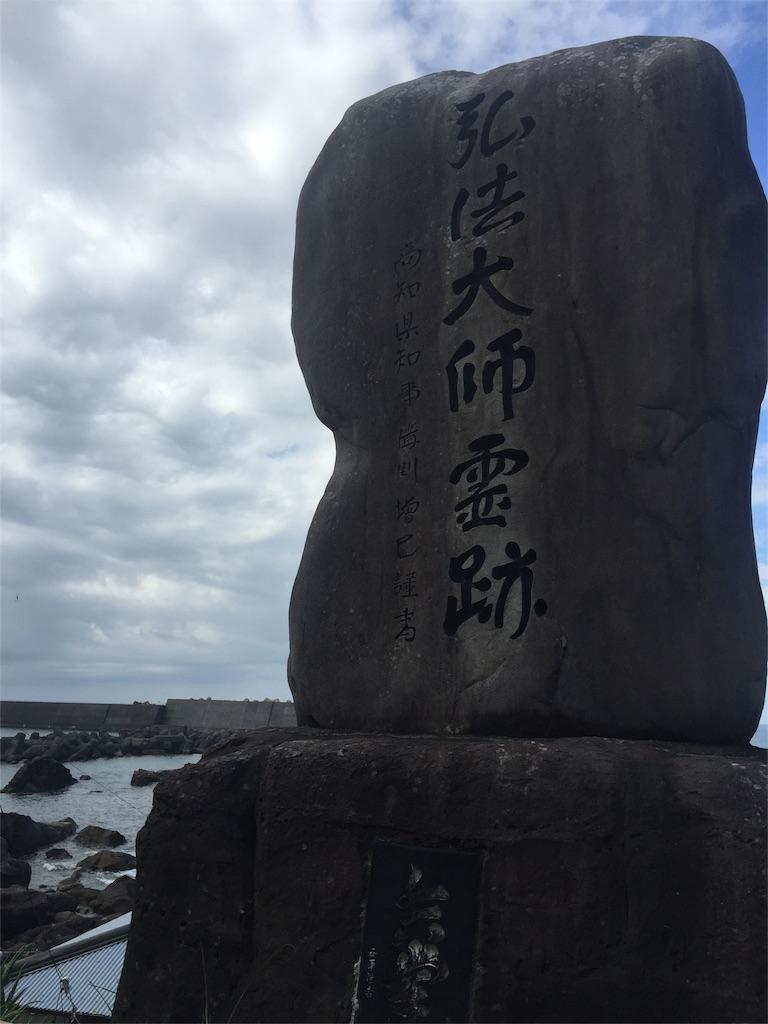 f:id:hiro-asamiya:20161007155901j:image