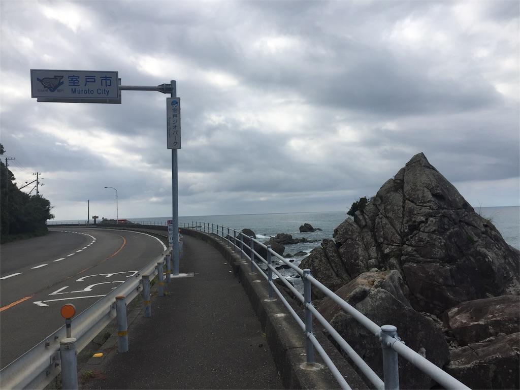 f:id:hiro-asamiya:20161007155934j:image