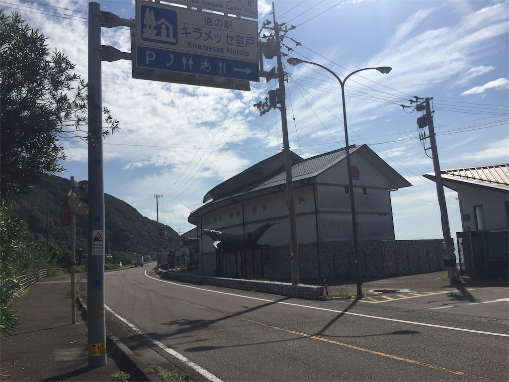 f:id:hiro-asamiya:20161008214608j:image