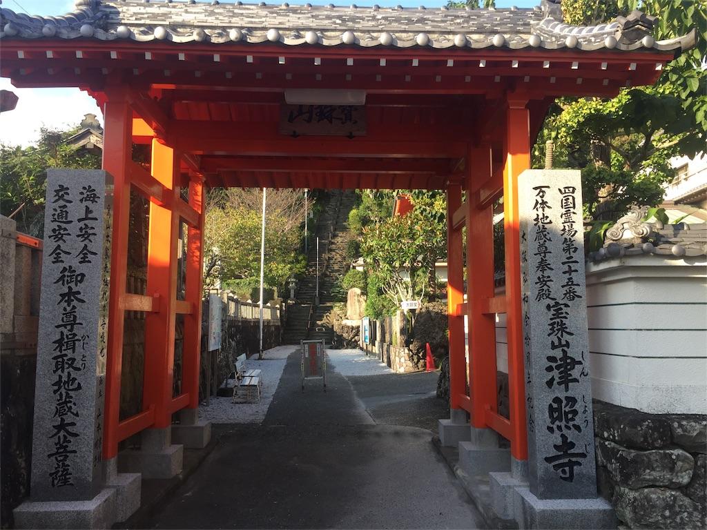 f:id:hiro-asamiya:20161008220400j:image