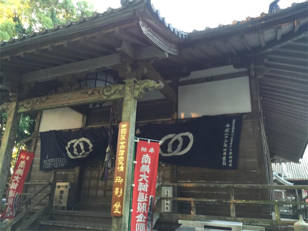 f:id:hiro-asamiya:20161008223449j:image