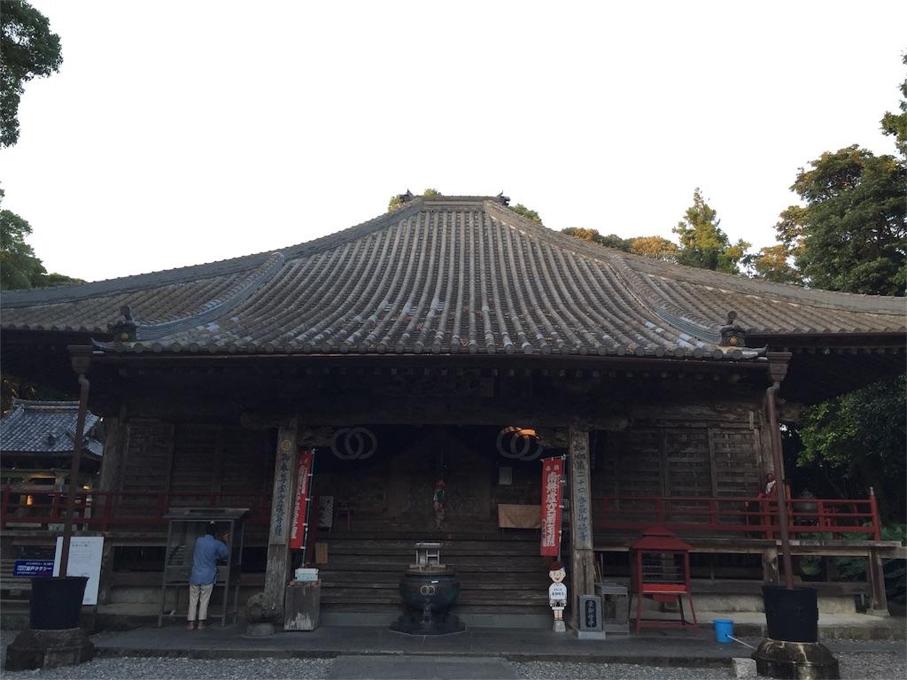 f:id:hiro-asamiya:20161008223655j:image
