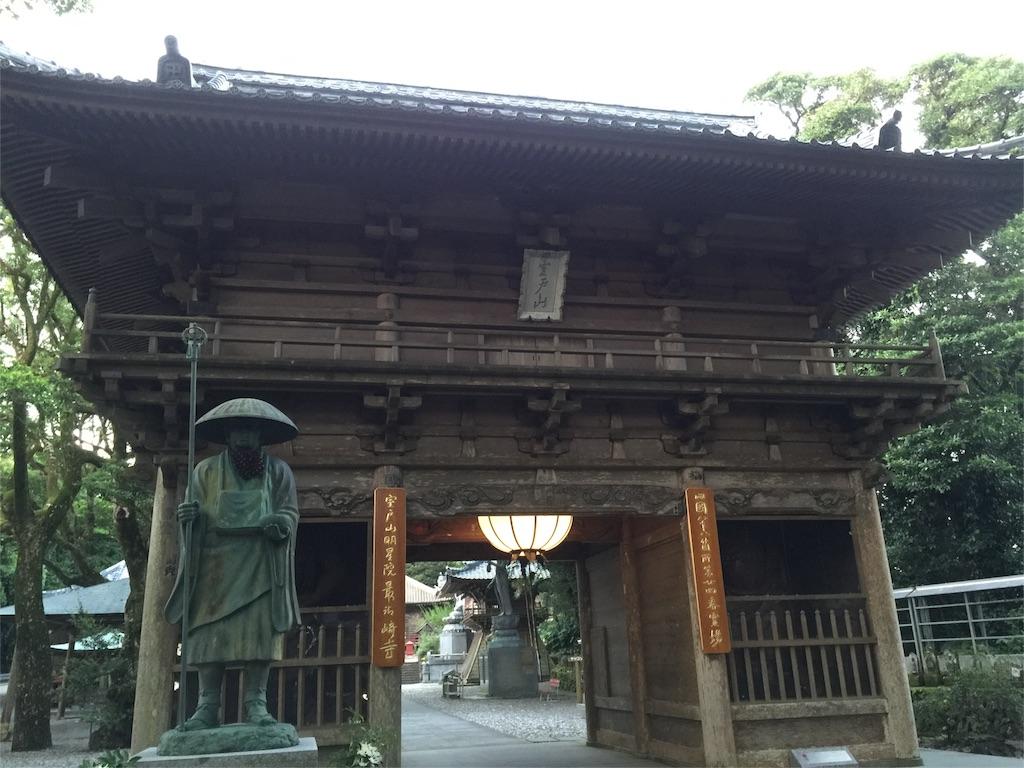 f:id:hiro-asamiya:20161008223725j:image