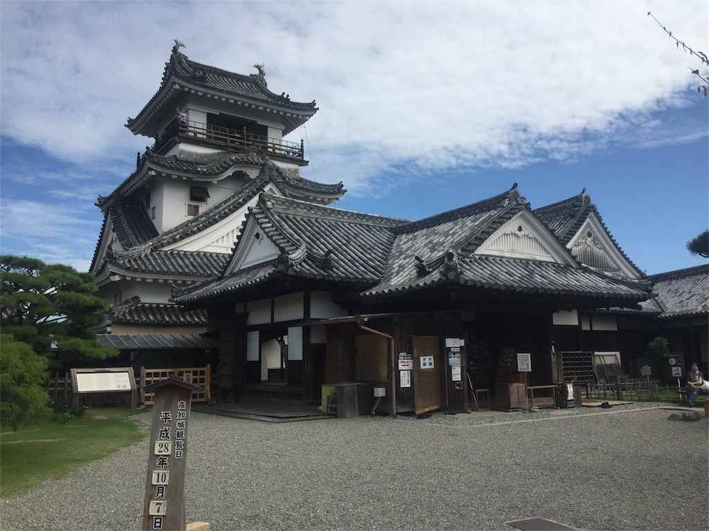 f:id:hiro-asamiya:20161010011956j:image