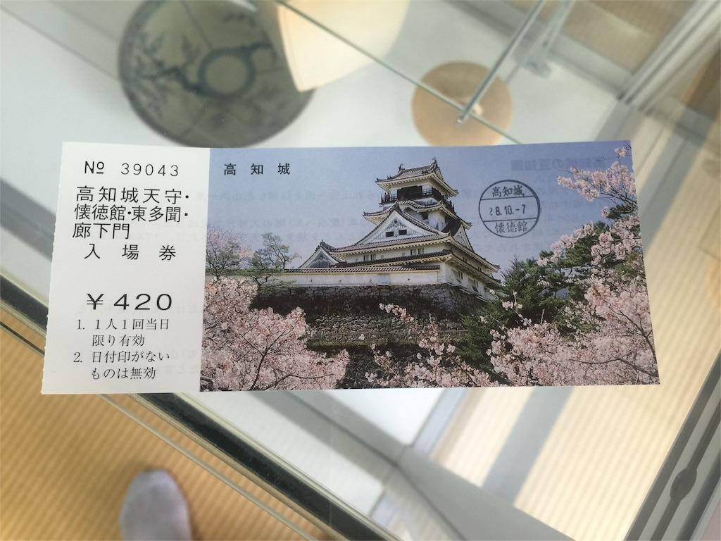 f:id:hiro-asamiya:20161010012148j:image