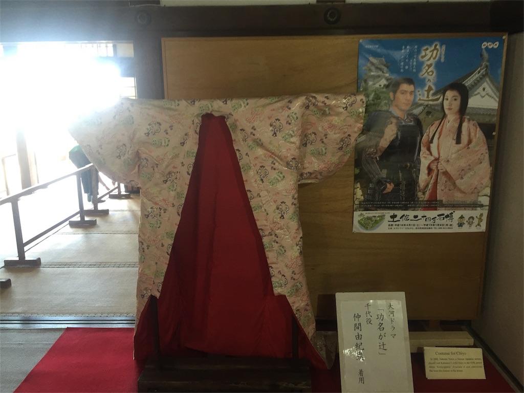 f:id:hiro-asamiya:20161010012347j:image
