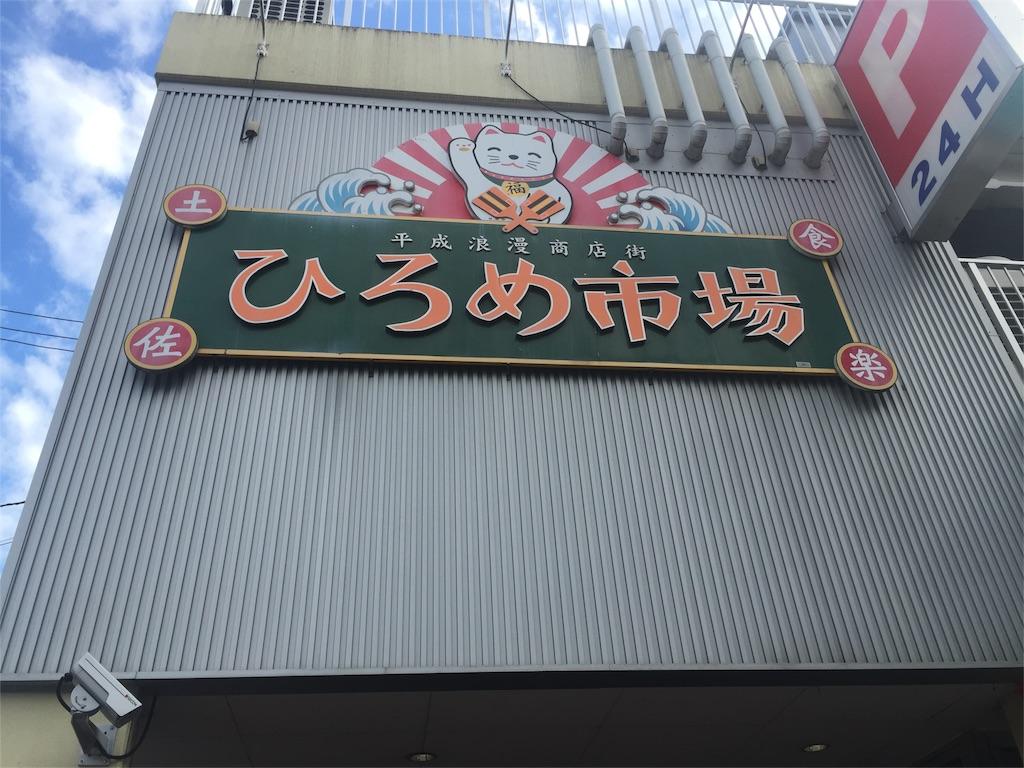f:id:hiro-asamiya:20161010013923j:image