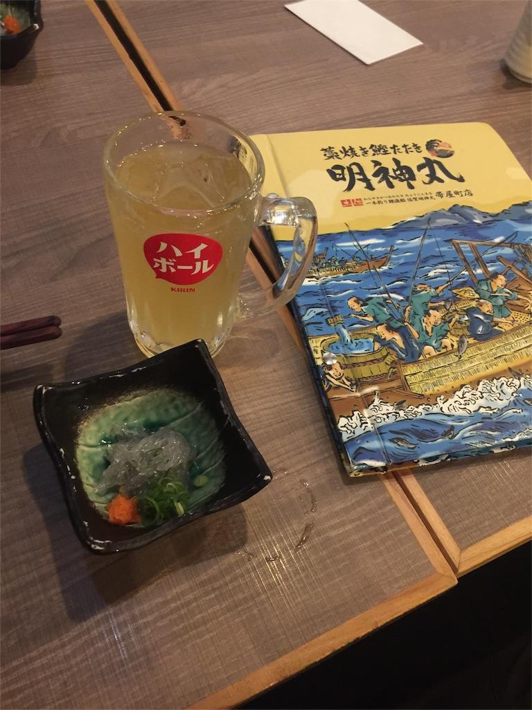 f:id:hiro-asamiya:20161010014721j:image