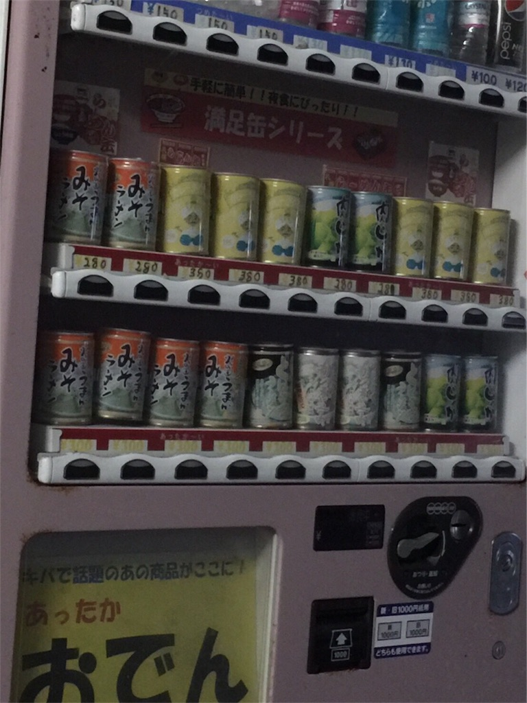 f:id:hiro-asamiya:20161011063204j:image