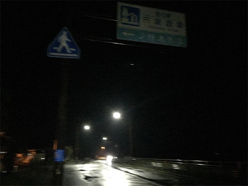 f:id:hiro-asamiya:20161011193831j:image