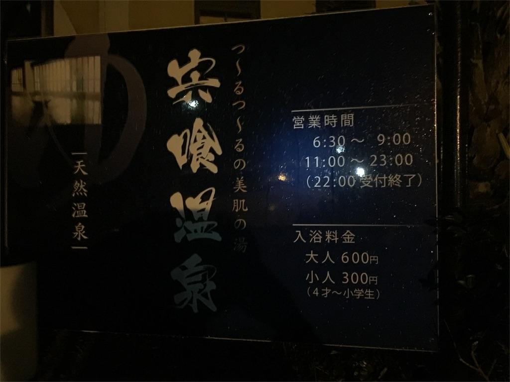 f:id:hiro-asamiya:20161011193907j:image