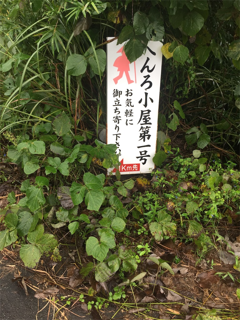 f:id:hiro-asamiya:20161011235344j:image