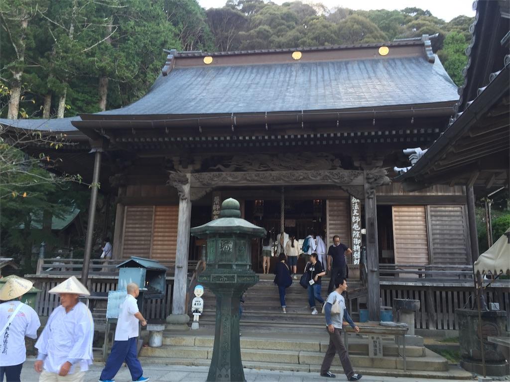 f:id:hiro-asamiya:20161012004420j:image