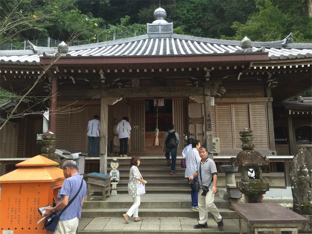 f:id:hiro-asamiya:20161012004436j:image