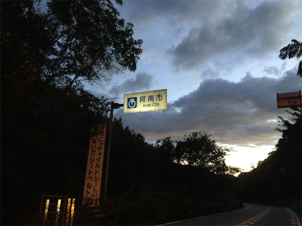 f:id:hiro-asamiya:20161012013420j:image