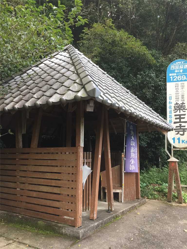 f:id:hiro-asamiya:20161012013540j:image