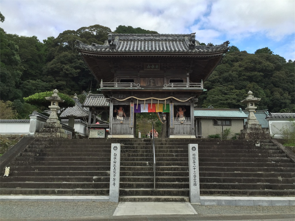 f:id:hiro-asamiya:20161012022043j:image