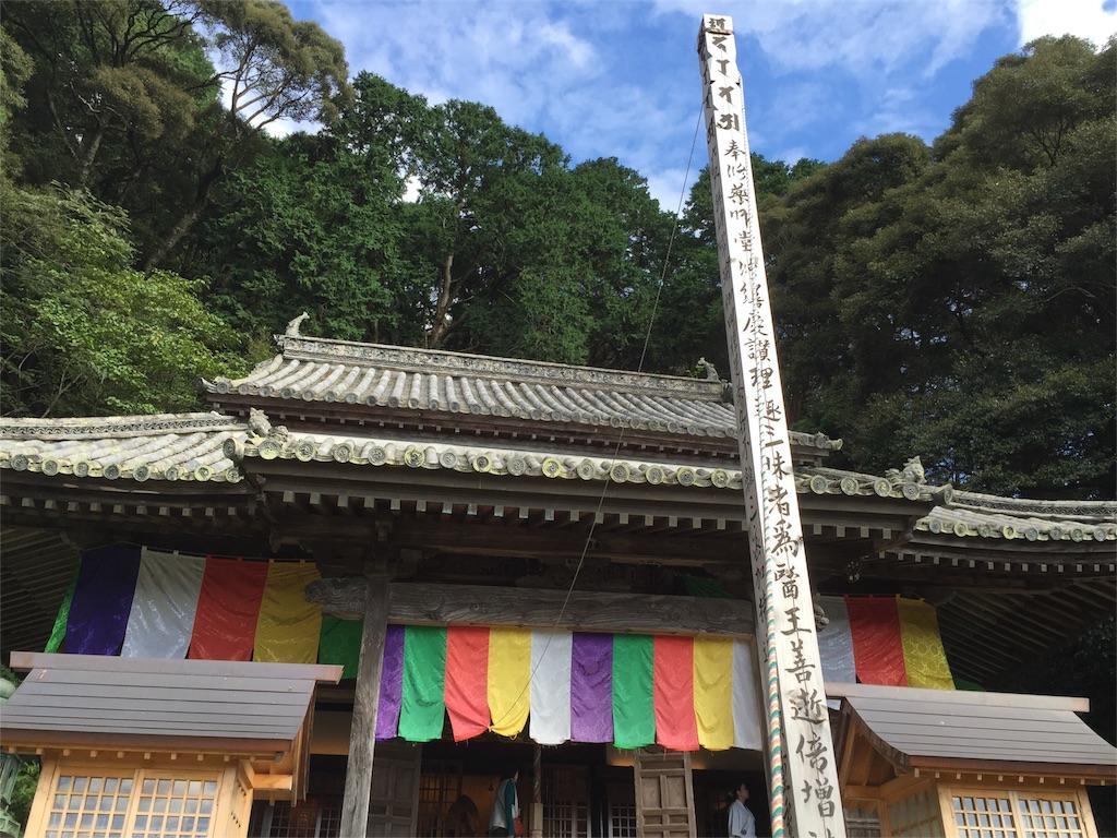 f:id:hiro-asamiya:20161012022130j:image